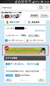 save_waku